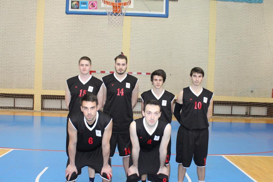 Poziv studentima košarkašima